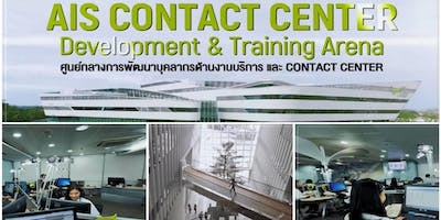 4-Days International Best-in-Class CRE Benchmark & Exchange Program In Bangkok & Korat, Thailand