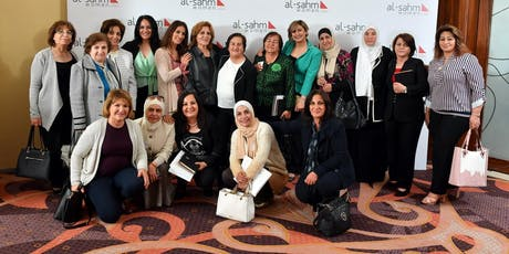 Al-Sahm Women Present: Mobile Payments and Artificial Intelligence billets