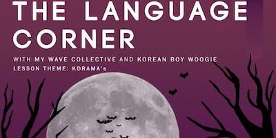 The Language Corner - Halloween Edition