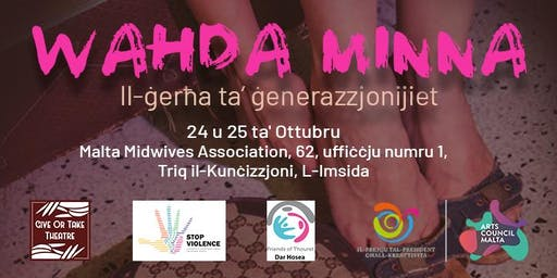 Wahda Minna Preview: 24 & 25 October