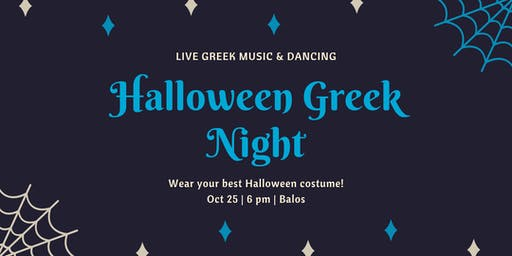 Halloween Greek Night