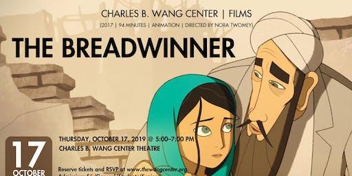 Charles B. Wang Center Presents: The Breadwinner