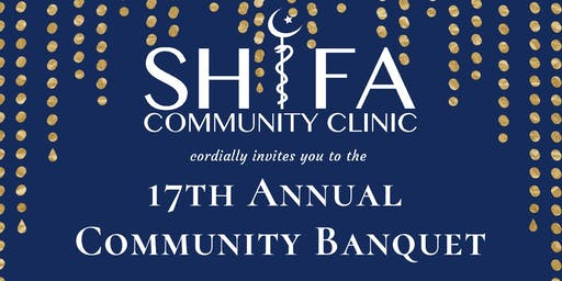 Shifa Clinic 17th Annual Community Banquet