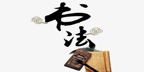 Chinese Painting (Lostock Hall)  #halftermfun tickets