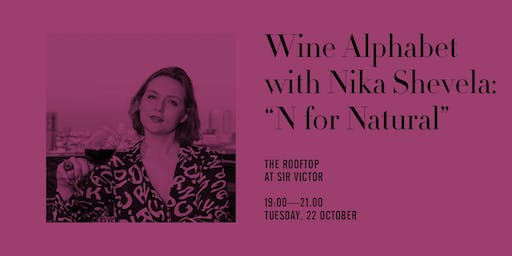 Sir Victor Wine Club: N for Natural, the best of Spain