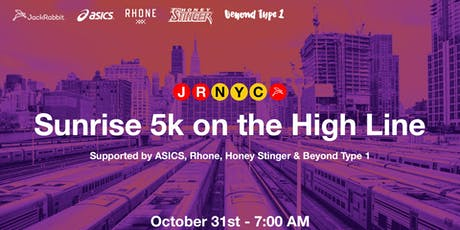Sunrise 5K on the High Line tickets