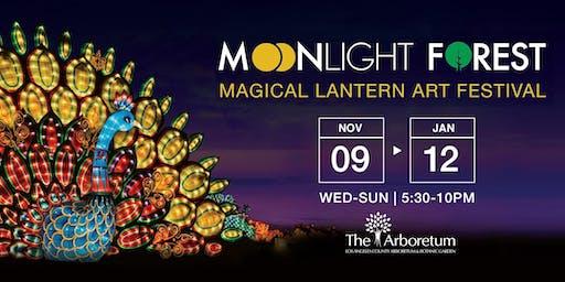 Moonlight Forest - Lantern Art Festival at the Los Angeles Arboretum | 2019
