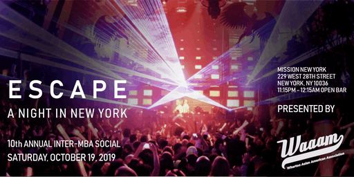 Escape 2019 - 10th Annual NYC Social, Presented by WAAAM