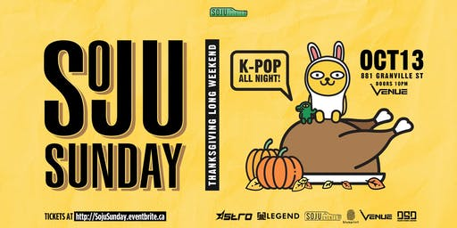 Soju Sunday: Thanksgiving Long-Weekend Party