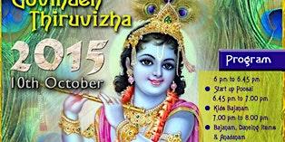 Govinden Thiruvizha