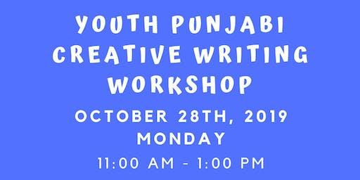 Youth Punjabi Creative Writing Workshop