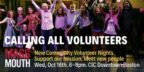 Massmouth Community Volunteer Night - October  tickets