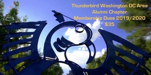 T-Bird DC Area Alumni Chapter Membership Dues