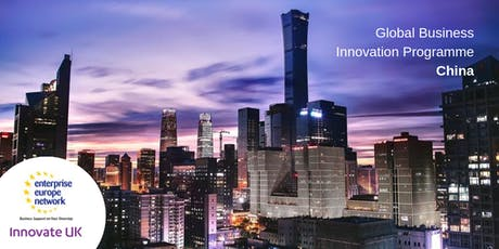 Global Business Innovation Programme - China - Audience of the Future tickets