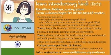 Hamilton Hindi Language class tickets