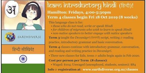 Hamilton Hindi Language class