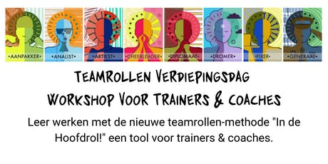 Teamrollen verdiepingsdag - Workshop voor trainers & coaches tickets