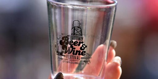 10th Annual Uptown Beer & Wine Festival
