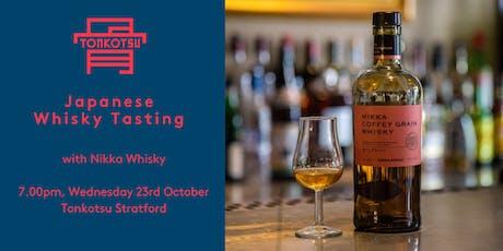 Japanese Whisky Masterclass - with Nikka Whisky tickets