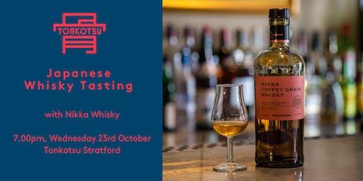 Japanese Whisky Masterclass - with Nikka Whisky
