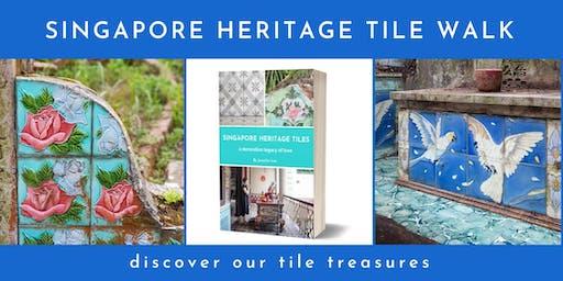 Heritage Tile Walk: Sun 17 November, 2019