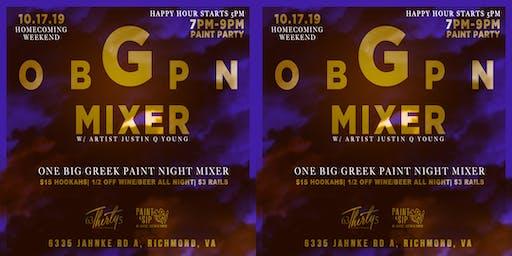 One Big Greek Paint Night Mixer (O.B.G.P.N.)