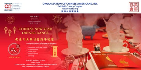 2020 Chinese New Year Party tickets