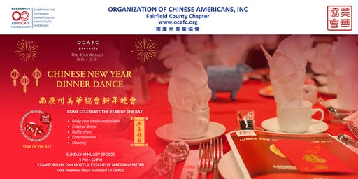 2020 Chinese New Year Party
