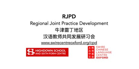 Regional Joint Practice Development (RJPD) - 2019-2020 Autumn Session   tickets