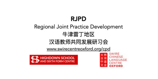 Regional Joint Practice Development (RJPD) - 2019-2020 Autumn Session