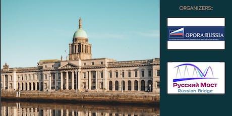 "Russian-Irish Forum ""Business Opportunities on the Emerald Island"" tickets"