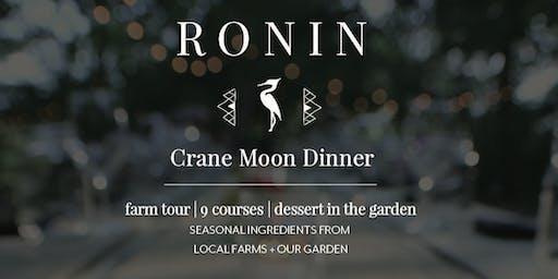 Crane Moon Dinner