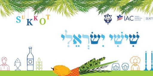 IAC Shishi Israeli for Sukkot
