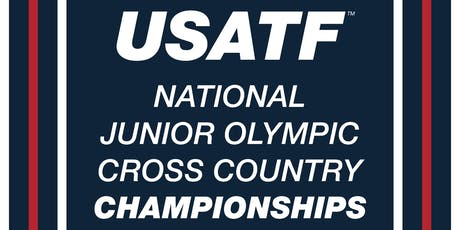Spaghetti Dinner for 2019 USATF National Junior Olympic XC Championship tickets