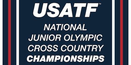 Spaghetti Dinner for 2019 USATF National Junior Olympic XC Championship
