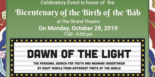 Boston Celebrates the Bicentenary of the Birth of the Báb