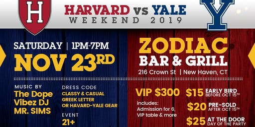"Greek-ish ""Harvard/Yale"" Weekend"