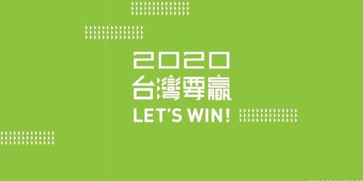 2020 Let's Win: Rally Luncheon (Student)