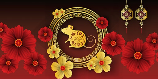 2020 Lunar New Year  Celebration Fundraiser Gala
