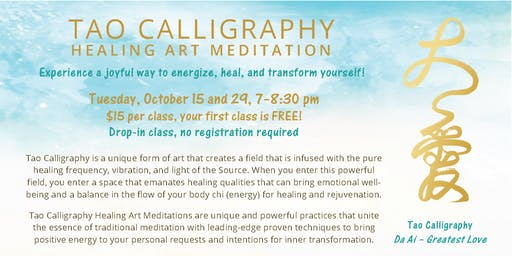 Tao Calligraphy Healing Art Meditation