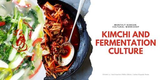 Korean Cultural Workshop - Kimchi and Fermentation Culture