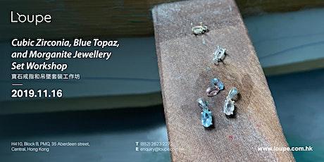 Cubic Zirconia, Blue Topaz, and Morganite Jewellery Set Workshop 寶石戒指和吊墜套裝 - 一隻鋯石戒指 及一個藍色托帕石或摩根石吊墜 tickets