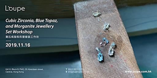 Cubic Zirconia, Blue Topaz, and Morganite Jewellery Set Workshop 寶石戒指和吊墜套裝 - 一隻鋯石戒指 及一個藍色托帕石或摩根石吊墜