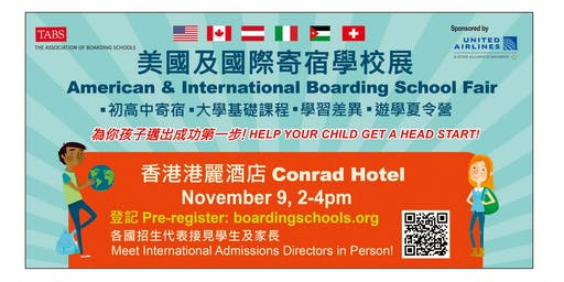 2019 TABS American & International Boarding School Fair 美國國際寄宿學校展覽(香港)