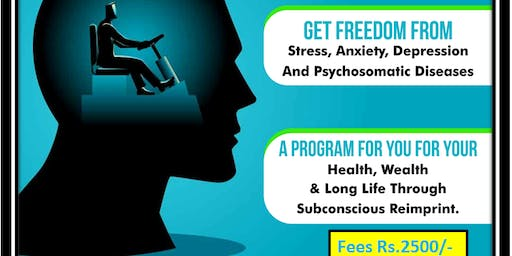 "Seminar on "" How to Live Issue Less Mind & Disease Free Body """