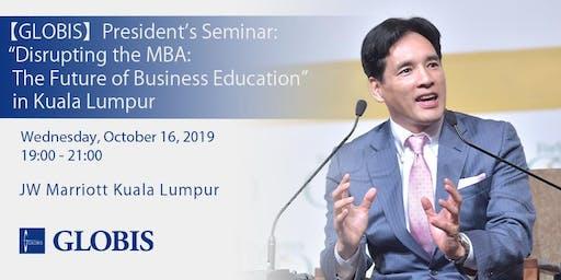 """2019/10/16  President's Seminar: """"Disrupting the MBA"""" in Kuala Lumpur"""