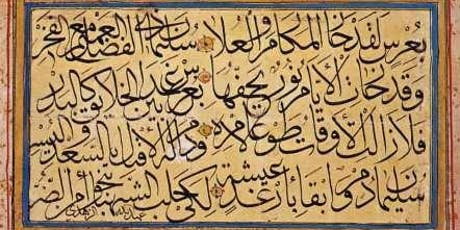 Mecca, Madinah and the works of Abdullah Zuhdi tickets