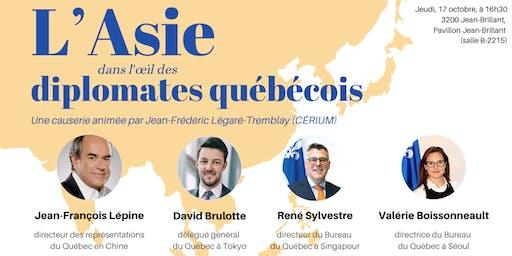 L'Asie dans l'oeil des diplomates québécois
