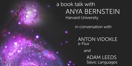 The Future of Immortality: A book talk with Anya Bernstein