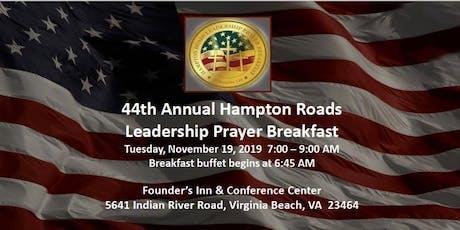 2019 Hampton Roads Leadership Prayer Breakfast tickets